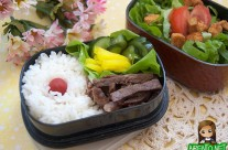 Kalbi Bento with Side Salad
