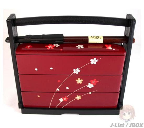 Red Bento Box