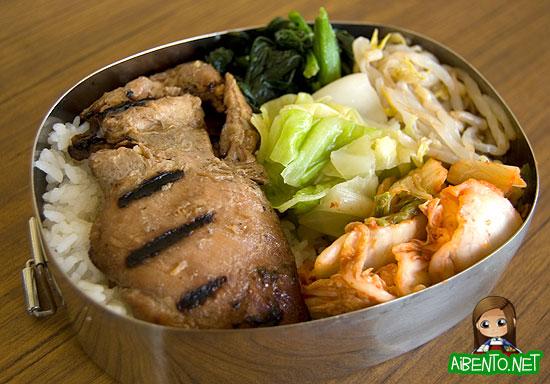Korean BBQ Bento