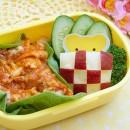 Lasagna Bento for Buddy