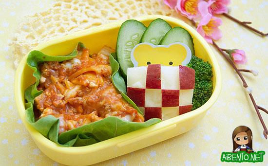 120427-Lasagna-Bento-Buddy