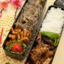 Meat Jun & Chicken Bento
