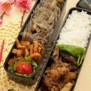 Meat Jun & Chicken Bento
