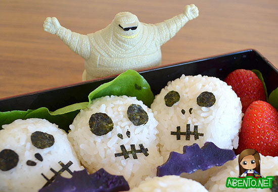 Skeleton Musubis