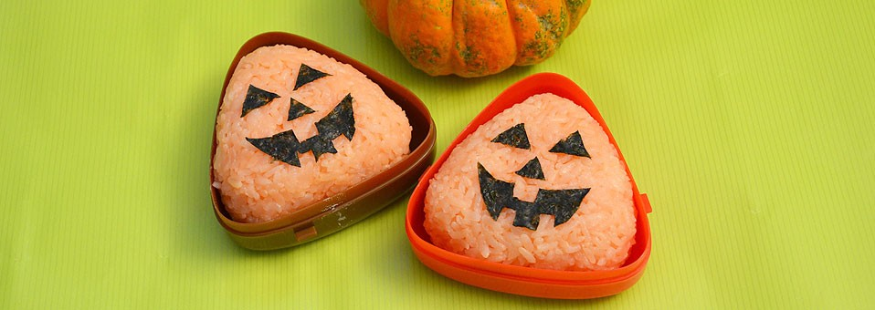 Jack-O-Lantern Snack Musubis