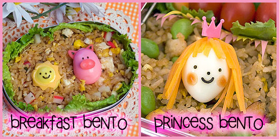 Fried Rice Bentos