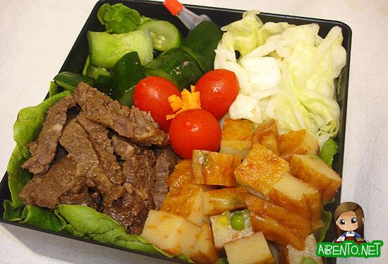 070502-Teriyaki-Beef-Bento
