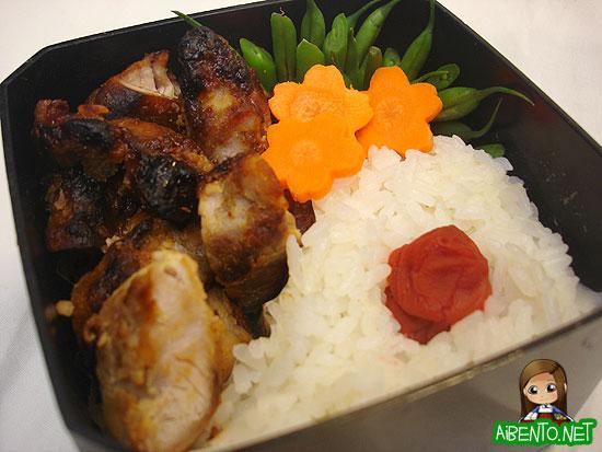070503-Miso-Pork-Bento