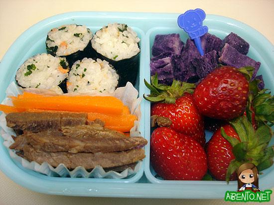 070505-Teriyaki-Beef-Bento
