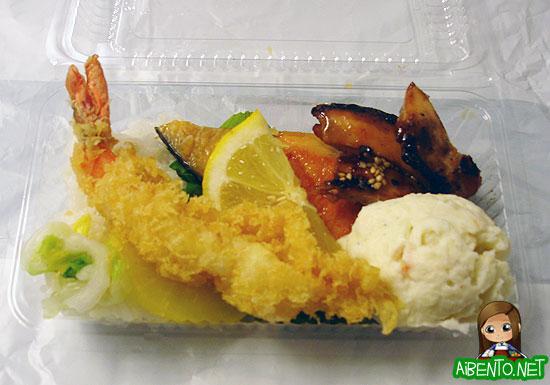 070517-Kabuki-Leftovers-Bento