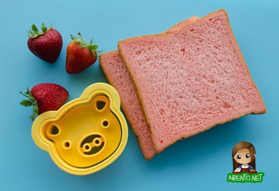151012-Piggy-PBNJ-Sammie1
