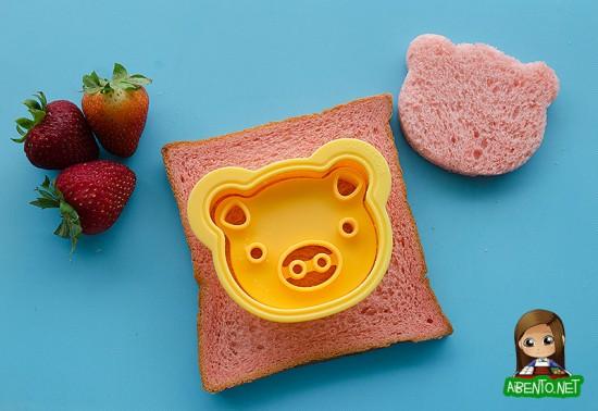 151012-Piggy-PBNJ-Sammie2