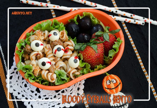 151020-Bloody-Eyeballs-Bento1