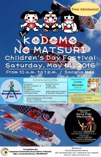 Kodomo-no-matsuri