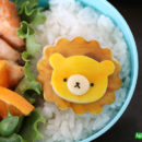 Cheesy Lion Bento