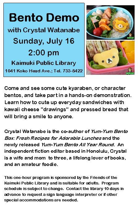 EVENT Cheese Drawing And Cute Sandwich Tutorial At Kaimuki Public