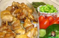 Yakitori Chicken Bento