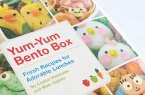 Buy Yum-Yum Bento Box!