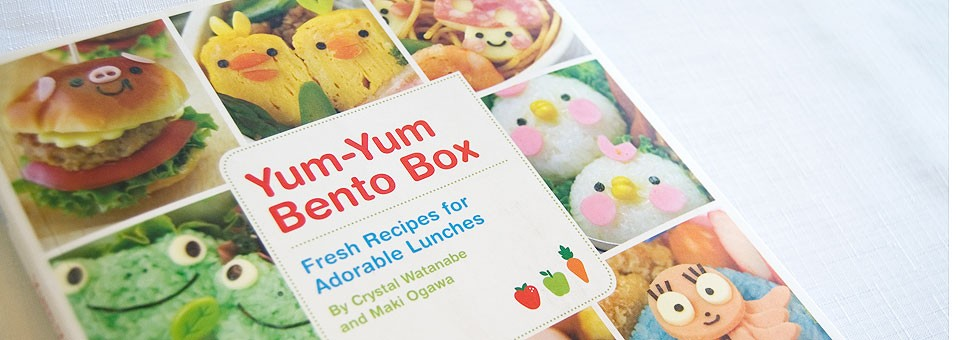 Buy Yum-Yum Bento Box!