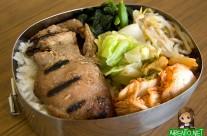 Korean BBQ Leftovers Bento