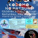 Event: Demo and Book Signing at Kodomo No Matsuri